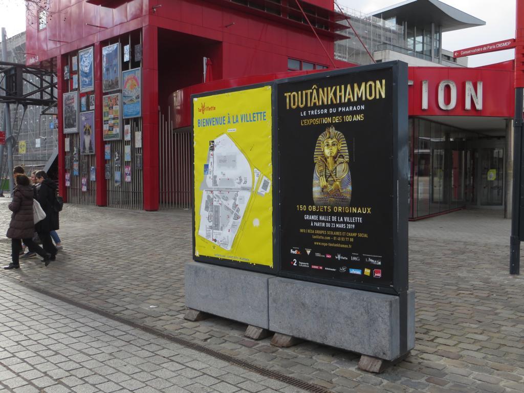 الترويج لمعرض توت عنخ آمون فى باريس (3)