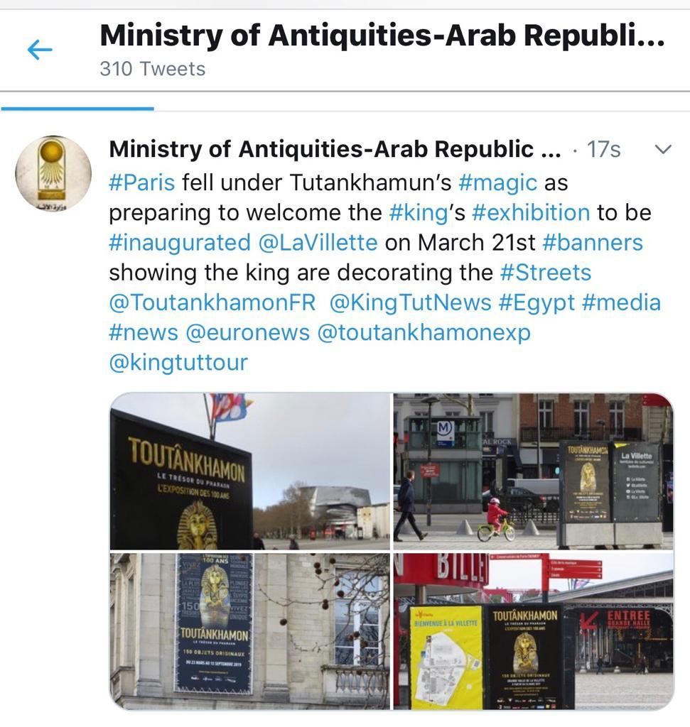 صفحة وزارة الآثار على تويتر