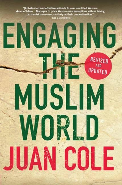 إشراك العالم الإسلامى