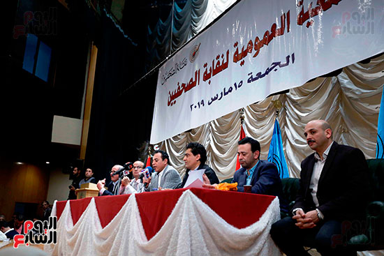 الجمعية العمومية لنقابة الصحفيين (7)