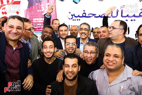 نقابة الصحفيين ، الجمعية العمومية (45)