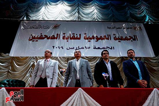 الجمعية العمومية لنقابة الصحفيين (3)