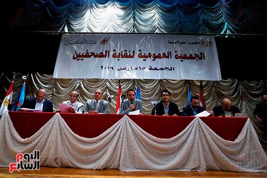 الجمعية العمومية لنقابة الصحفيين (9)