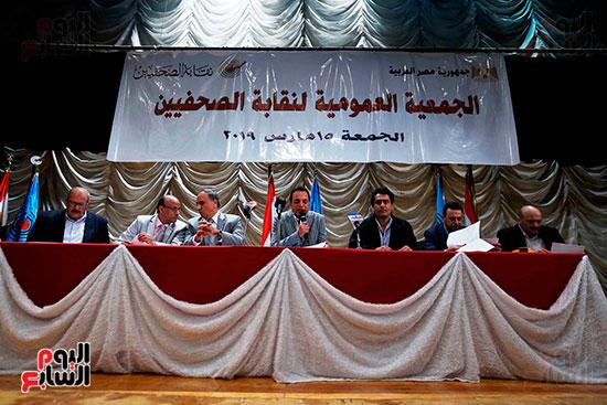الجمعية العمومية لنقابة الصحفيين (10)