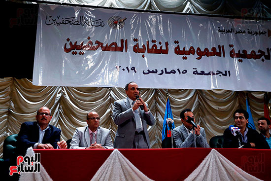 الجمعية العمومية لنقابة الصحفيين (13)