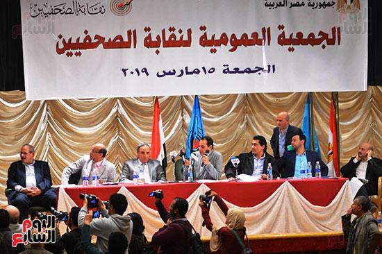 الجمعية العمومية لنقابة الصحفيين (39)