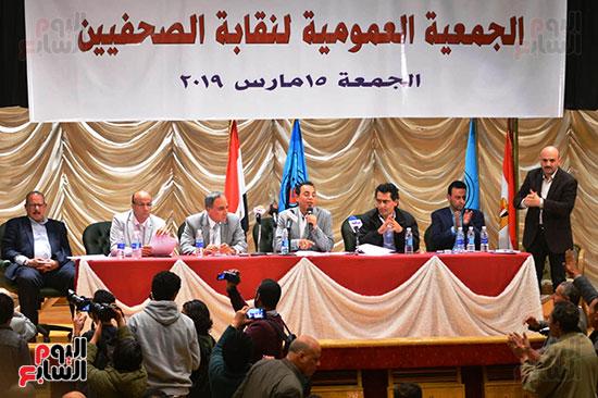 الجمعية العمومية لنقابة الصحفيين (40)