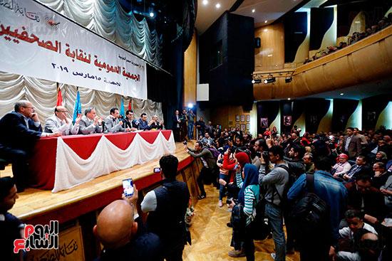 الجمعية العمومية لنقابة الصحفيين (11)