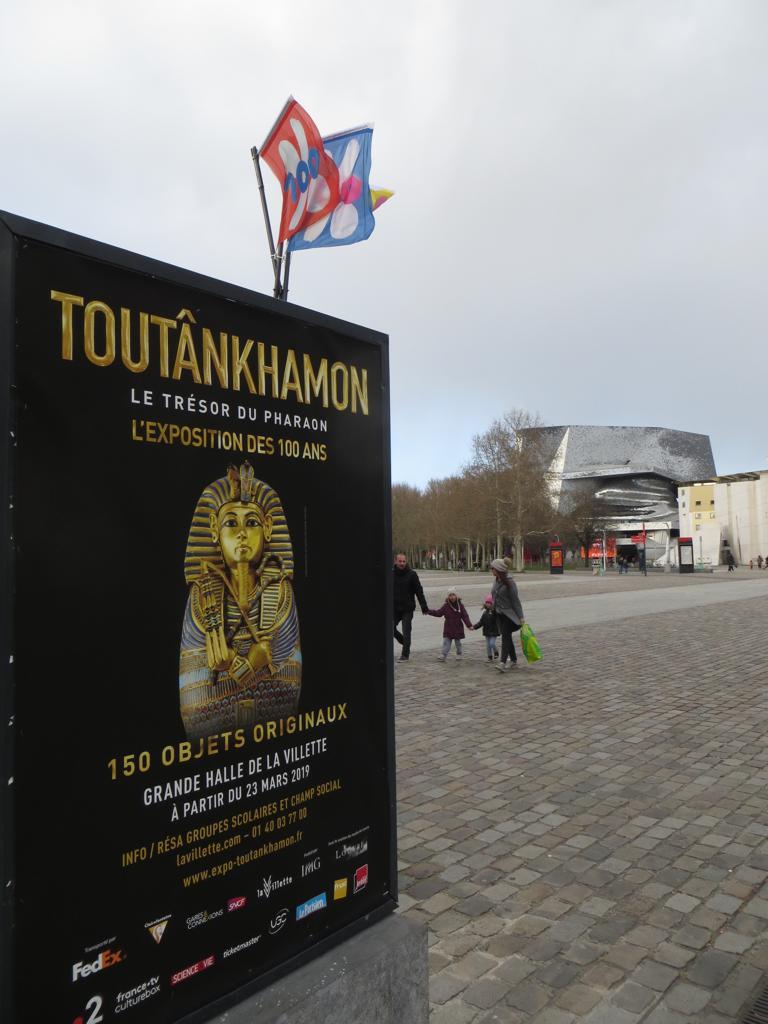 الترويج لمعرض توت عنخ آمون فى باريس (2)