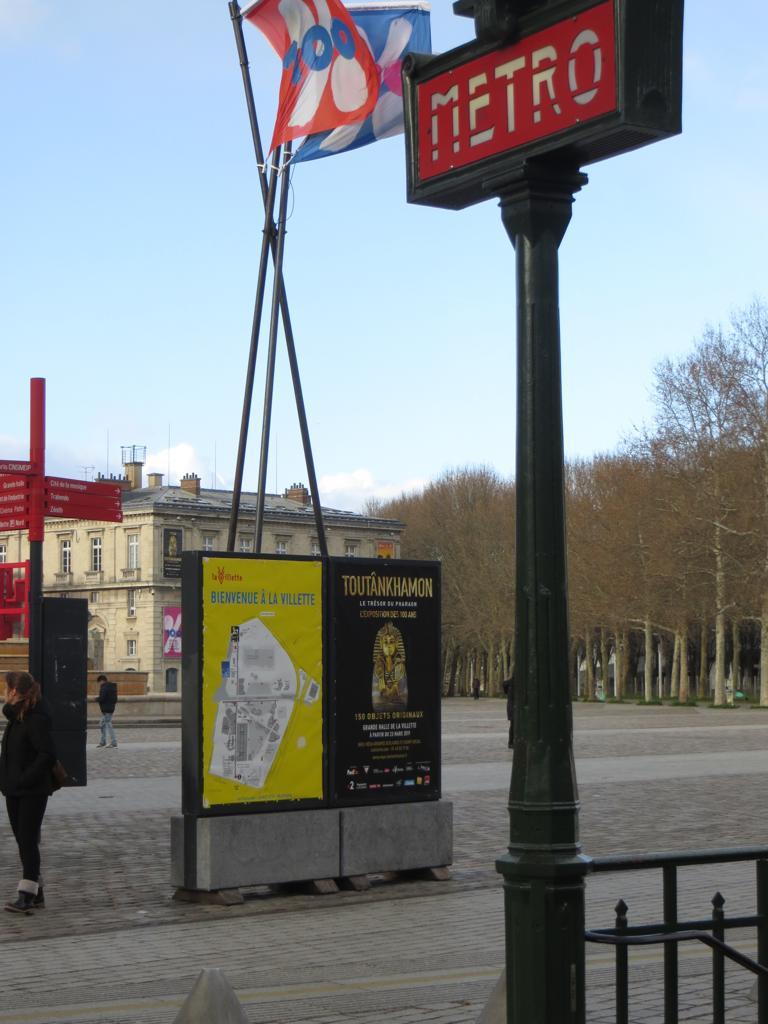 الترويج لمعرض توت عنخ آمون فى باريس (1)