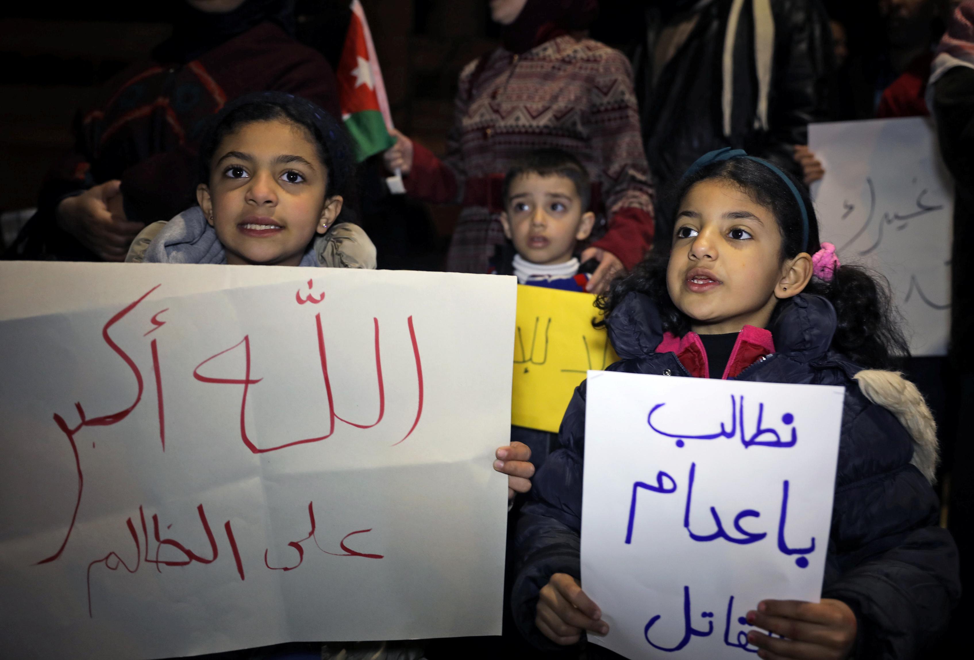وقفة بالأردن ضد الهجوم