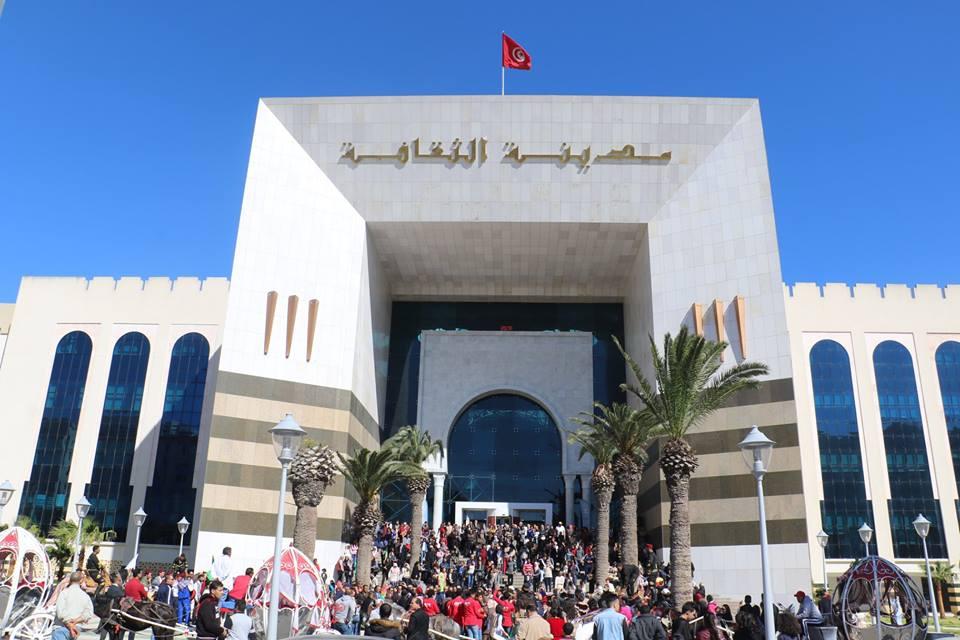 وزير الثقافة التونسى فى تظاهرة أيام منوبة فى مدينة الثقافة (5)