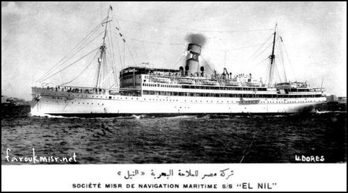 الباخرة ( النيل ) التابعة لشركة مصر للملاحة البحرية