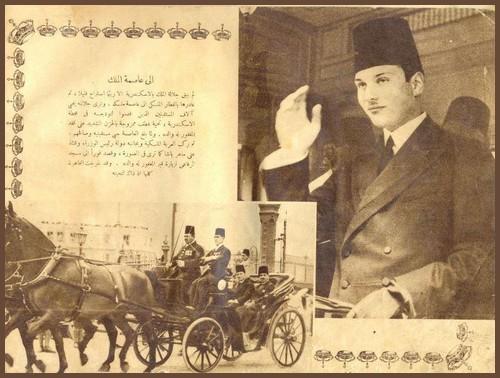 الامير فاروق يحى الجماهير التى اصطفت لتحيته فى شوارع القاهرة ، ويجلس بجواره فى العربة على باشا ماهر