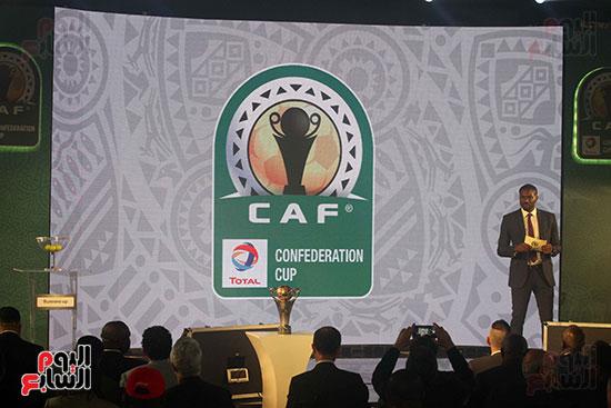 قرعة الكونفدرالية الأفريقية (25)