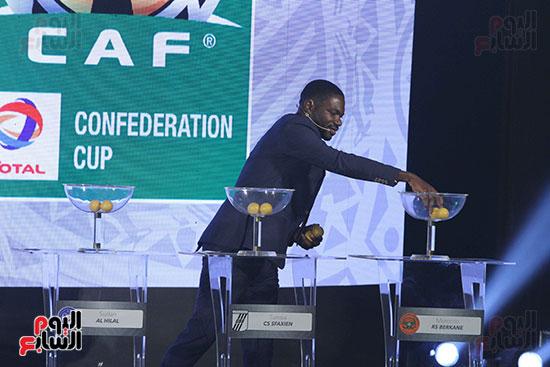 قرعة الكونفدرالية الأفريقية (11)
