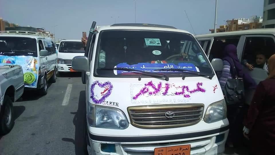 مسيرة بالسيارات تجوب شوارع مدينة القصير أحتفالاً بعيد الأم (1)