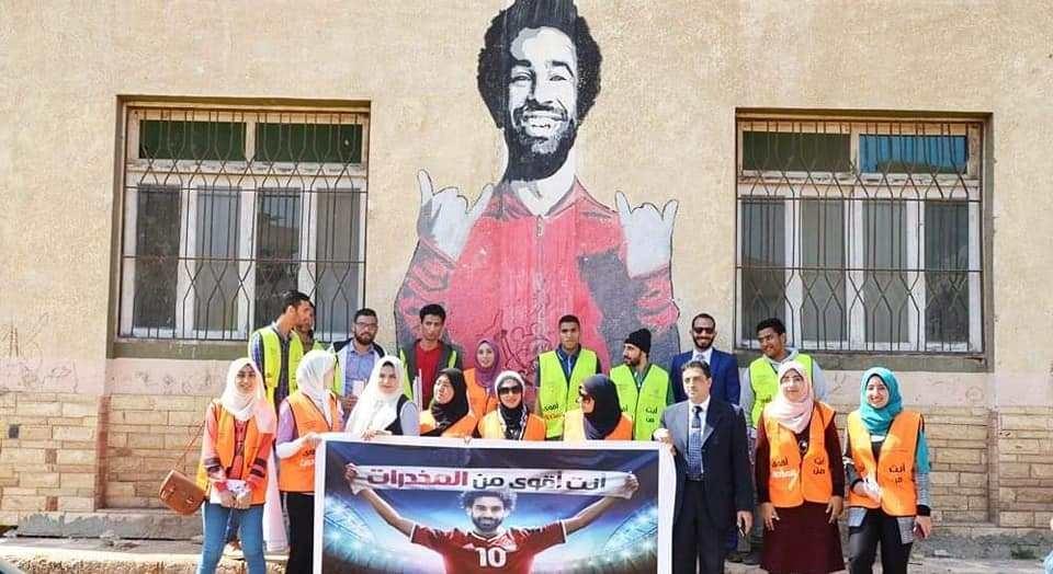 مسيرة أنت أقوى من المخدرات بقرية محمد صلاح (5)