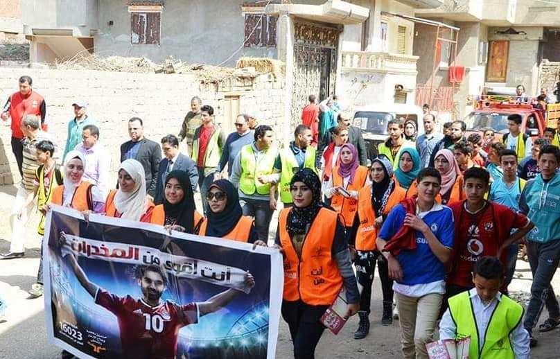 مسيرة أنت أقوى من المخدرات بقرية محمد صلاح (2)