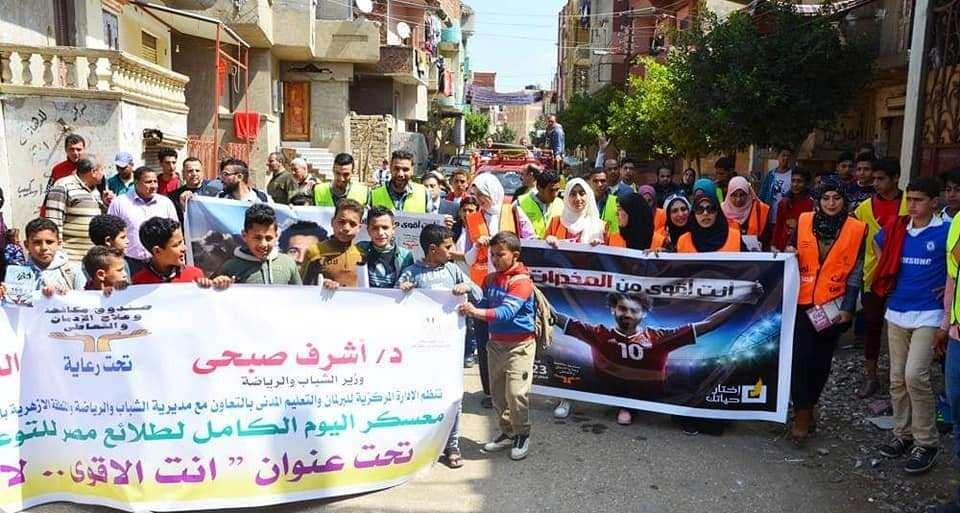 مسيرة أنت أقوى من المخدرات بقرية محمد صلاح (3)