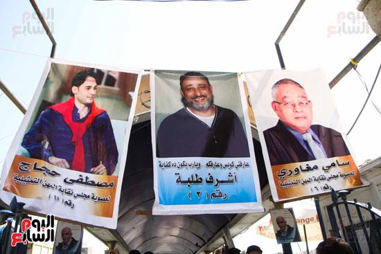 انتخابات نقابة المهم التمثيلية (14)