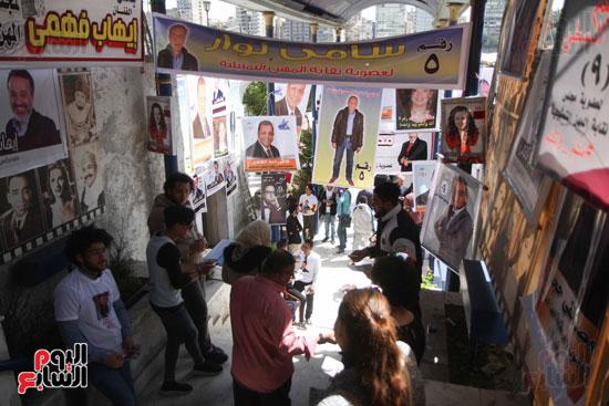 انتخابات نقابة المهم التمثيلية (9)