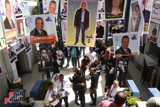 انتخابات نقابة المهم التمثيلية (10)