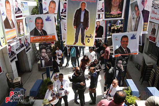 انتخابات المهن التمثيلية (35)