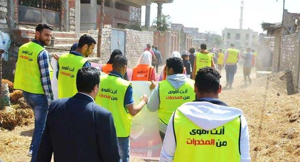 مسيرة أنت أقوى من المخدرات بقرية محمد صلاح (4)