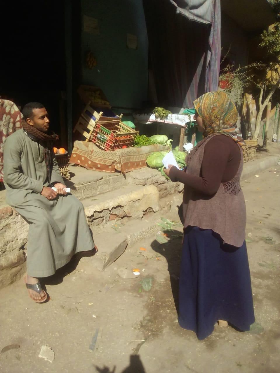 محافظة الأقصر تطلق أكبر حملة للتوعية بترشيد إستهلاك المياة في الأسبوع المائي  (1)