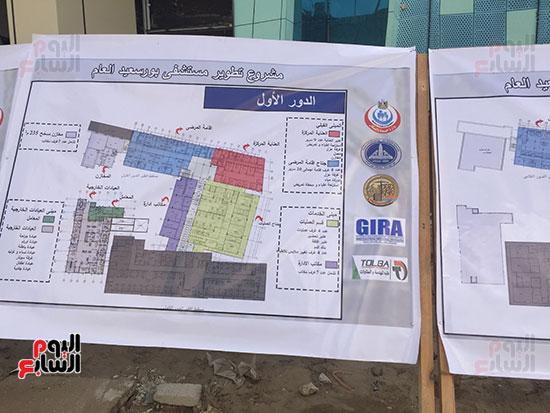 وزيرة-الصحة-تتفقد-مستشفى-بورسعيد-العام-(5)