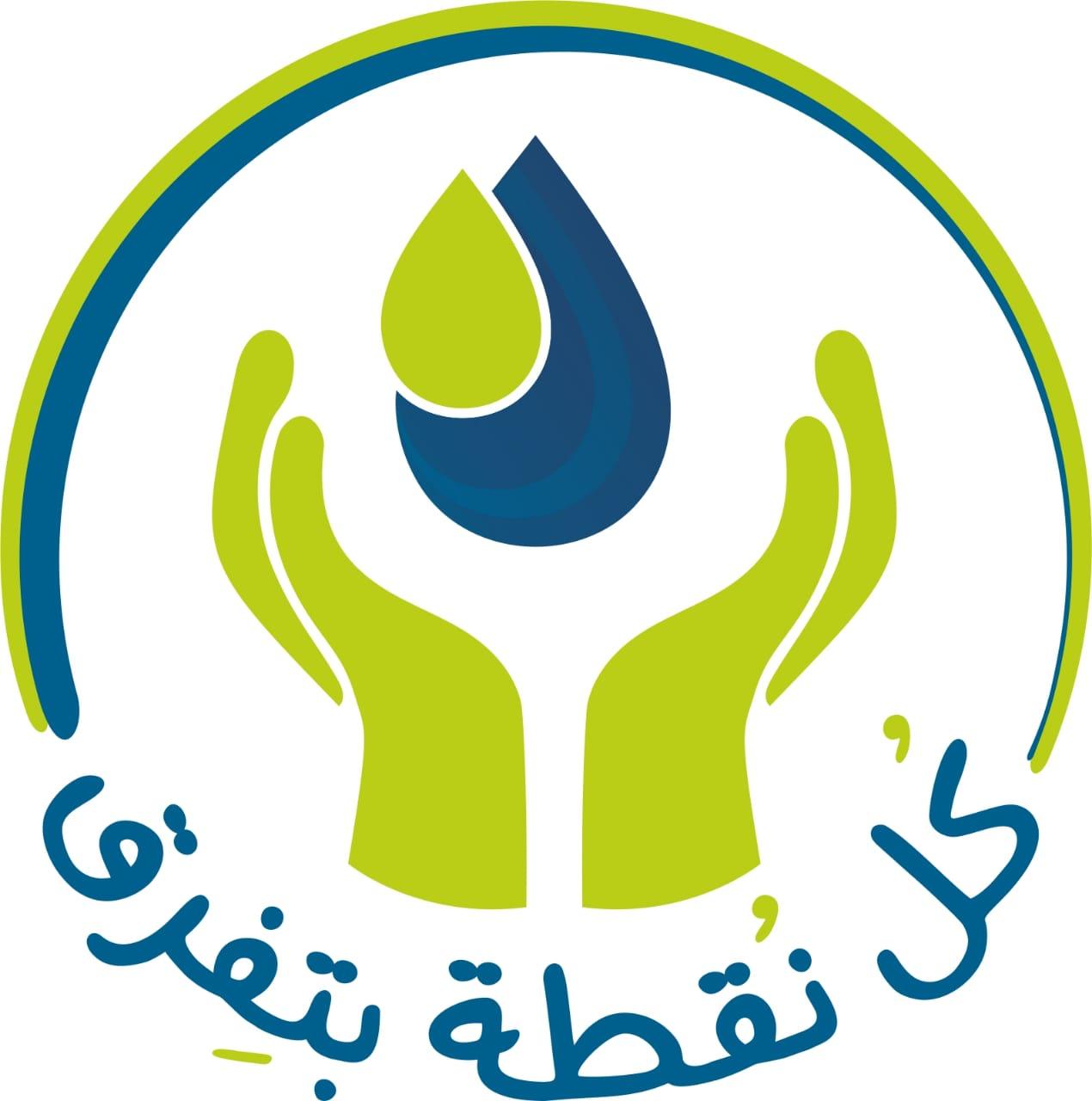 محافظة الأقصر تطلق أكبر حملة للتوعية بترشيد إستهلاك المياة في الأسبوع المائي  (5)