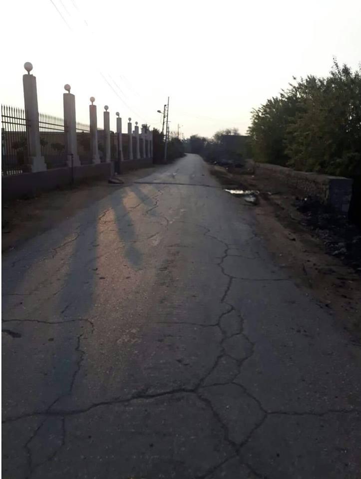 صورة الطريق