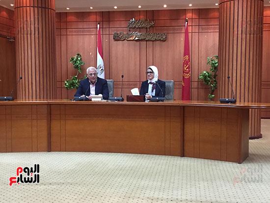 مؤتمر وزيرة الصحة (1)