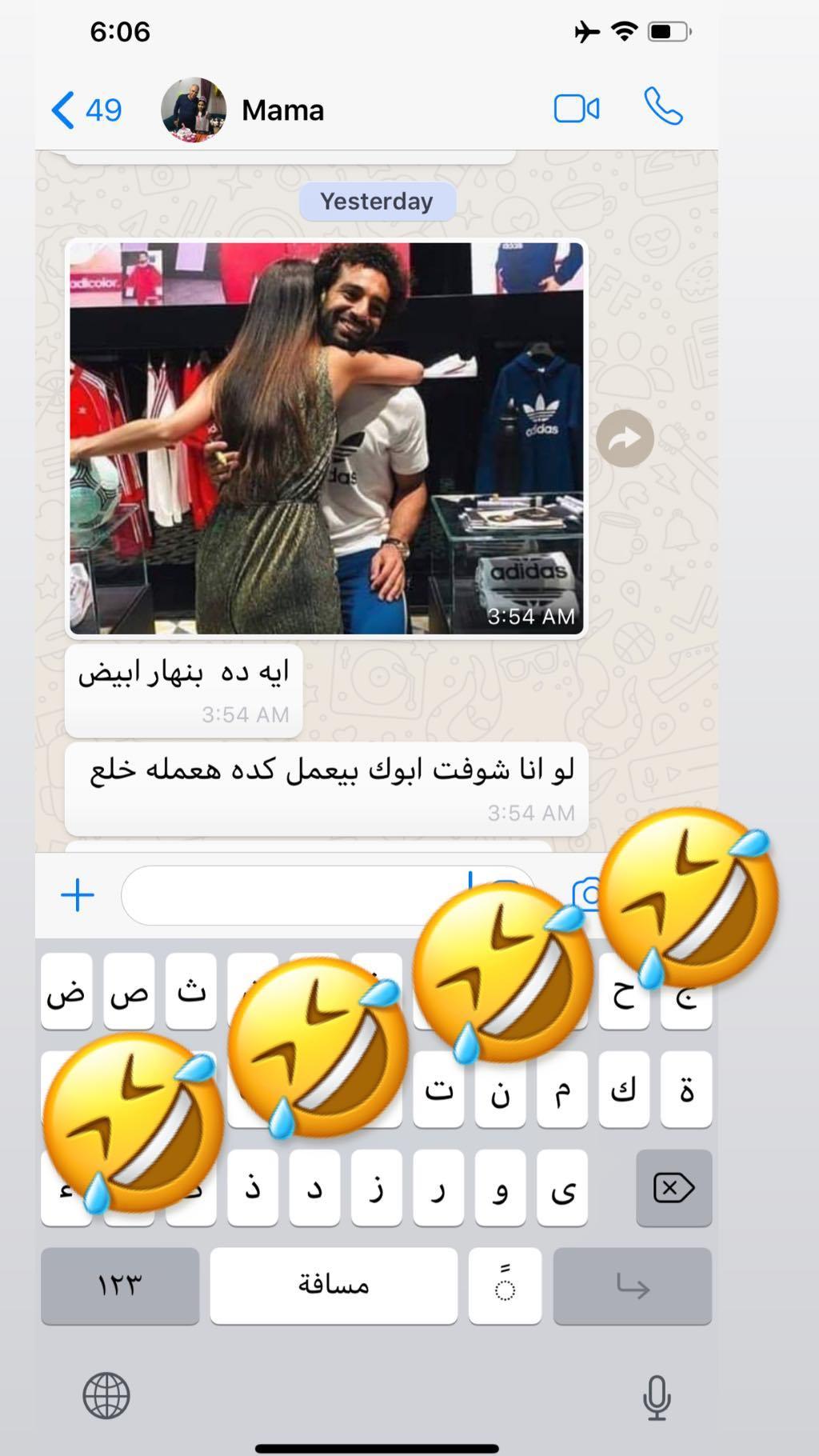 الحوار بين محمد صلاح ووالدته