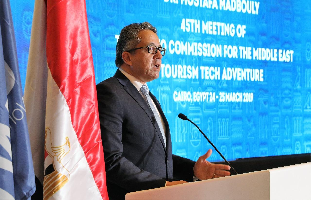 وزير الآثار يشارك فى افتتاح اللجنة الـ 15 لمنظمة السياحة العالمية (4)