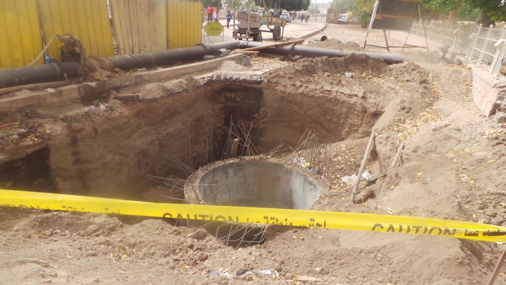 مشروع خفض المياه الجوفية