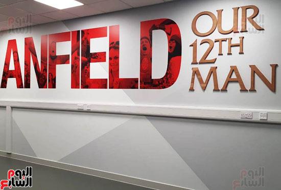 اليوم السابع داخل ملعب آنفيلد مقر نادى ليفربول الإنجليزى (7)