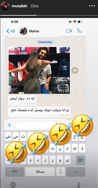 تعليق والدة محمد صلاح