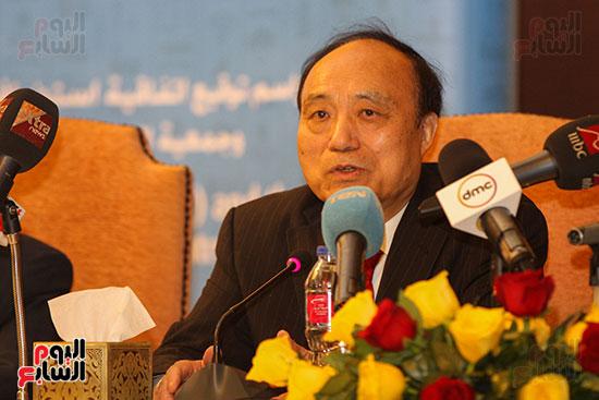مؤتمر وزير الاتصالات (8)