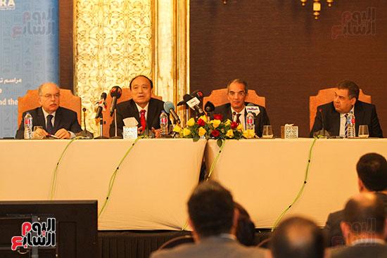 مؤتمر وزير الاتصالات (3)