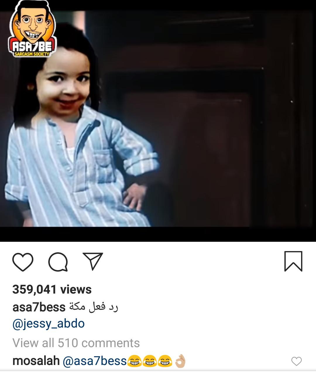 مكة محمد صلاح