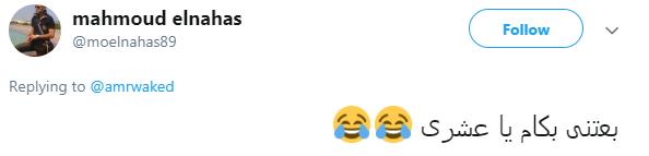 تعليقات ساخر من أحد الرواد