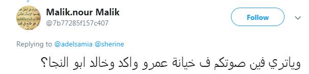 الهجوم على عمرو واكد وخالد أبو النجا