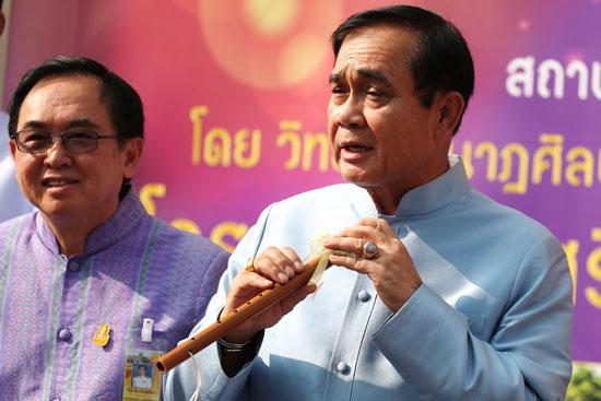 رئيس وزراء تايلاند