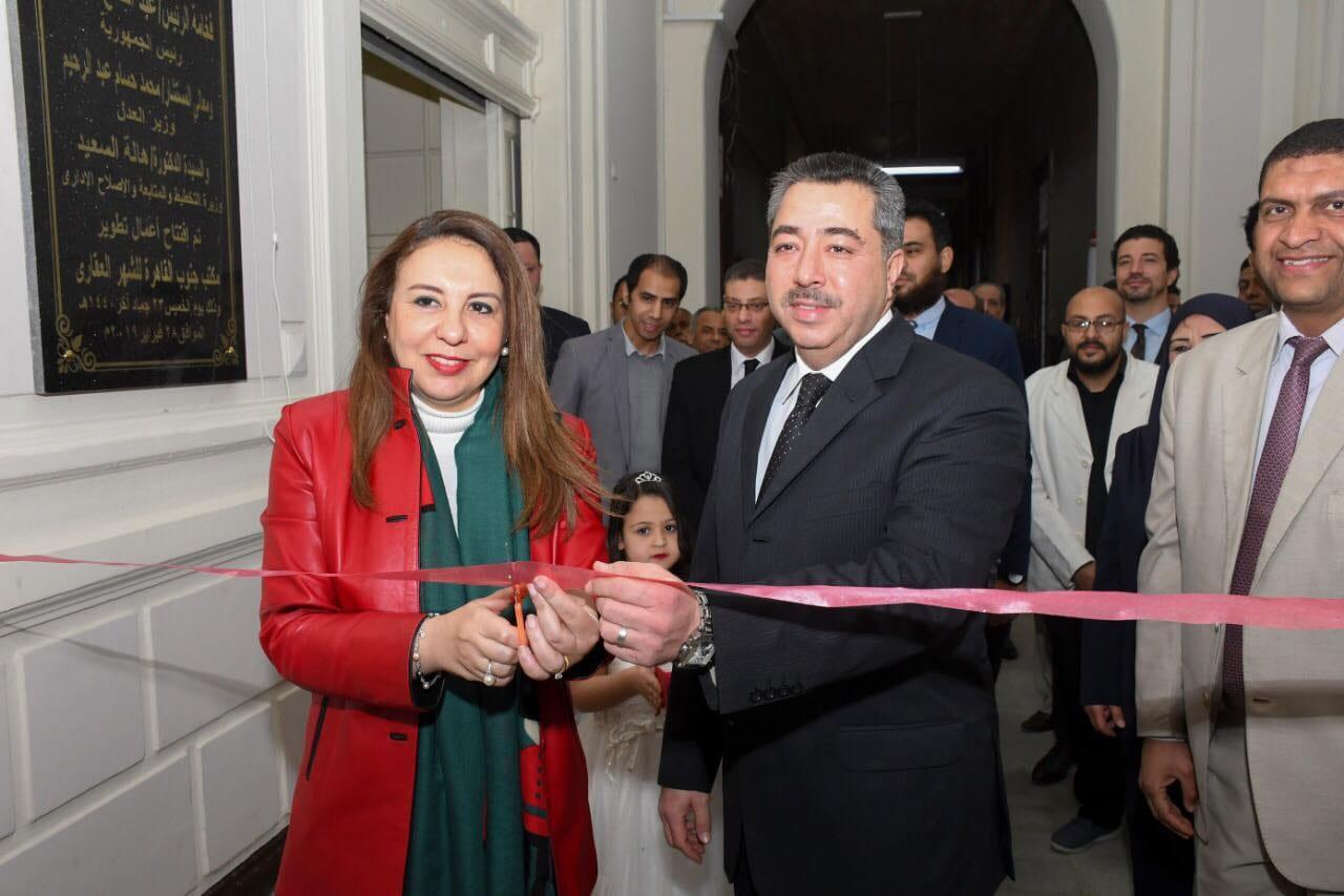 تطوير مكتب شهر عقارى جنوب القاهرة  (1)