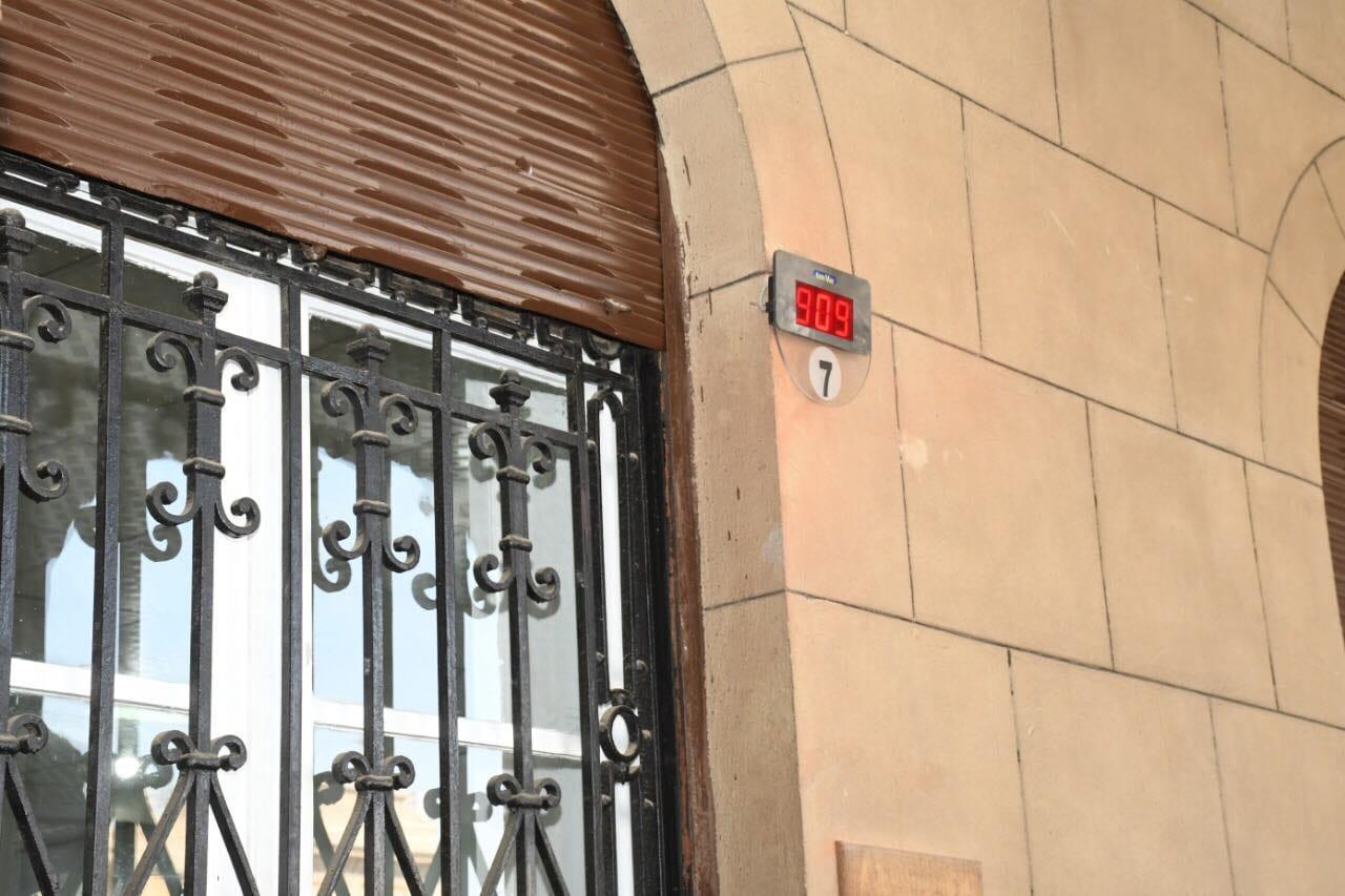 تطوير مكتب شهر عقارى جنوب القاهرة  (3)