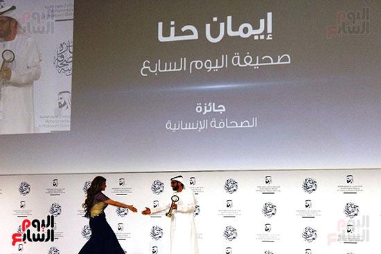 اليوم السابع يفوز بجائزتى الصحافة الإنسانية  (12)