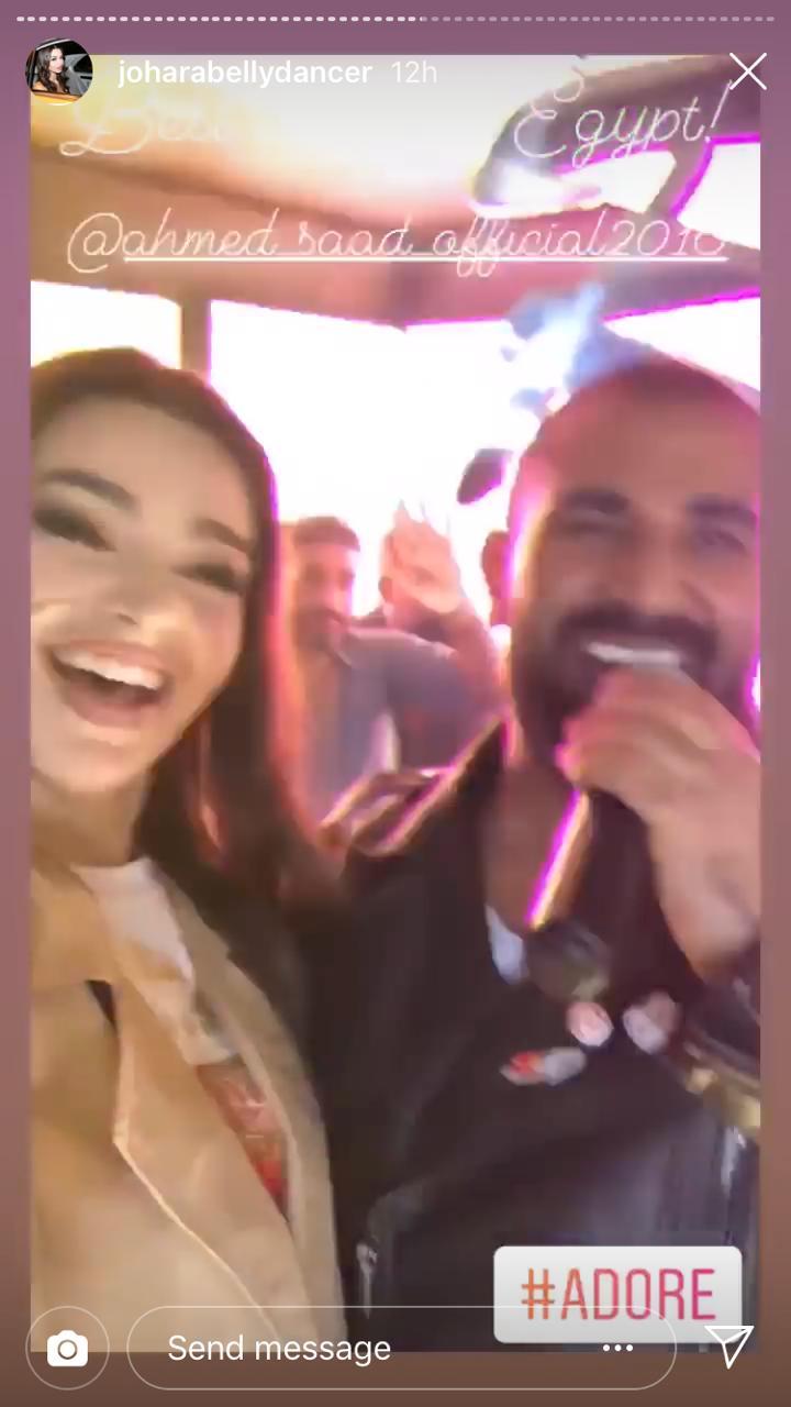 أحمد سعد وجوهرة (4)
