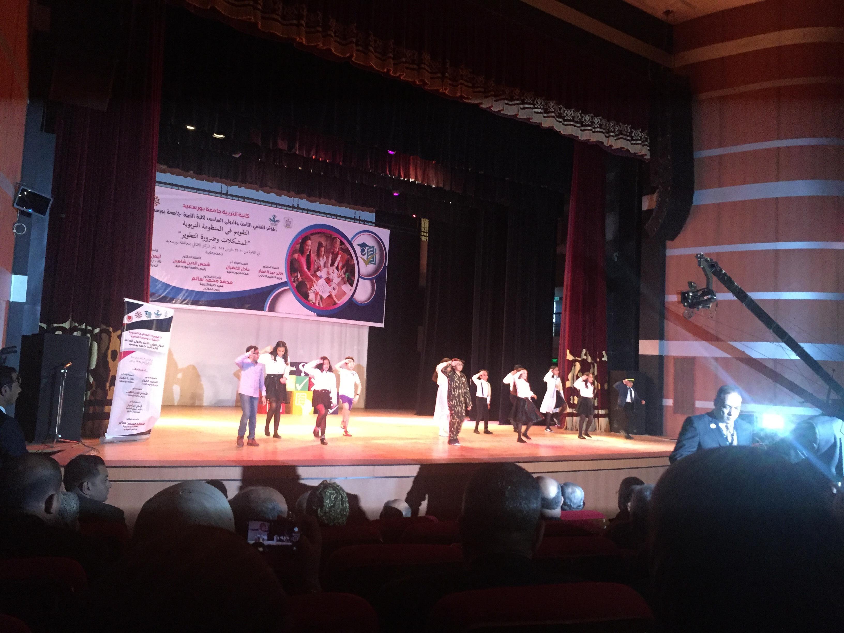 المؤتمر الدولي السادس لكلية التربية، تحت عنوان التقويم في المنظومة التربوية.. المشكلات وضرورة التطوير (13)